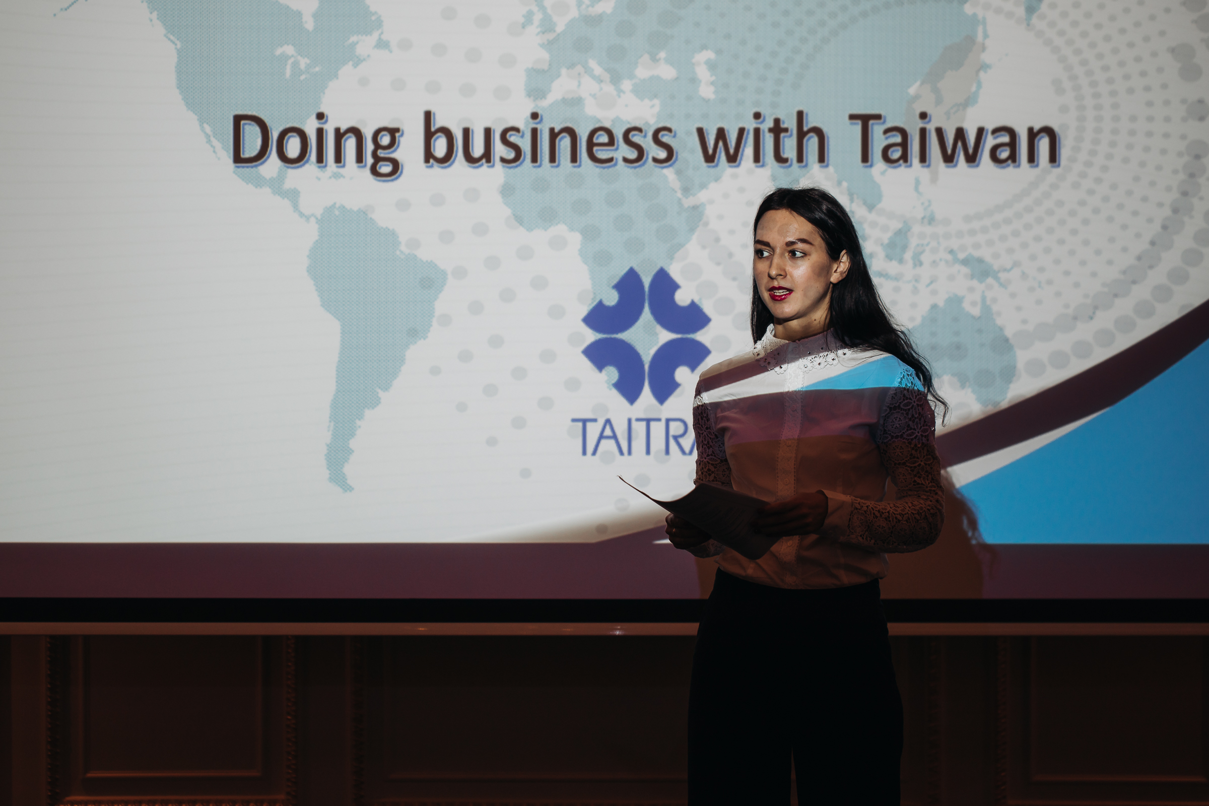 Duing Business with Taiwan / Бизнес с Тайванем